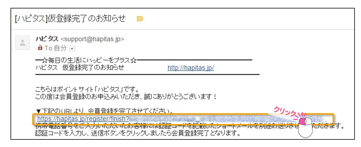 Step4 メール送信